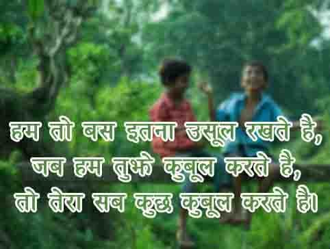 Dosti Ki Shayari in Hindi attitude love with fun