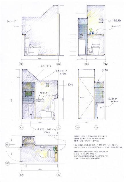 浦和、メーカーハウスのリフォーム トイレのスケッチ