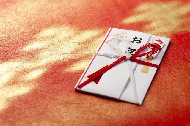 Small Japanese gift envelope