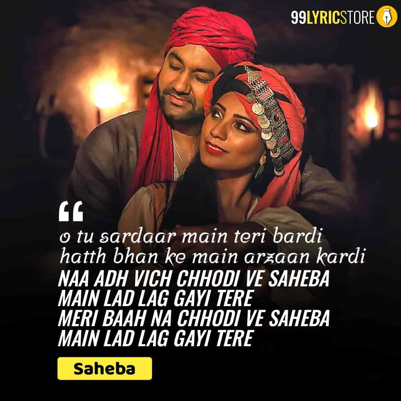 Saheba Punjabi Song Sung by Kulwinder Wadali