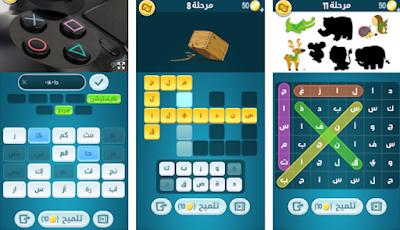 كلمات كراش  لعبة تسلية وتحدي العاب ذكاء للاندرويد احدث اصدار 2019