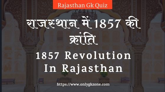 1857-Revolution-In-Rajasthan