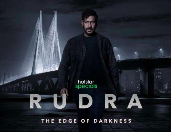 Rudra release date