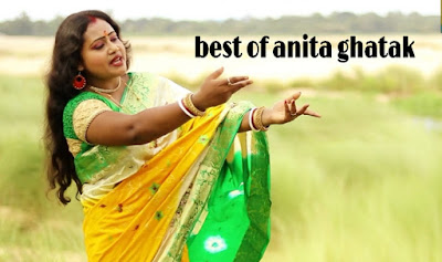 anita-ghatak-all-mp3-song-download