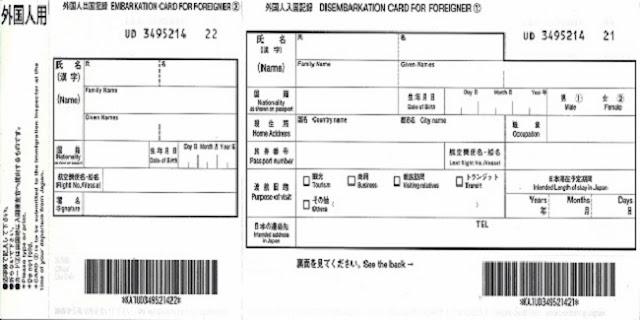Thủ tục hải quan và cách điền tờ khai nhập cảnh Nhật Bản 2