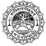 Gujarat-Vidyapith-Ahmedabad-Course-Admission-Exam-Result-Jobs-Career-Notification