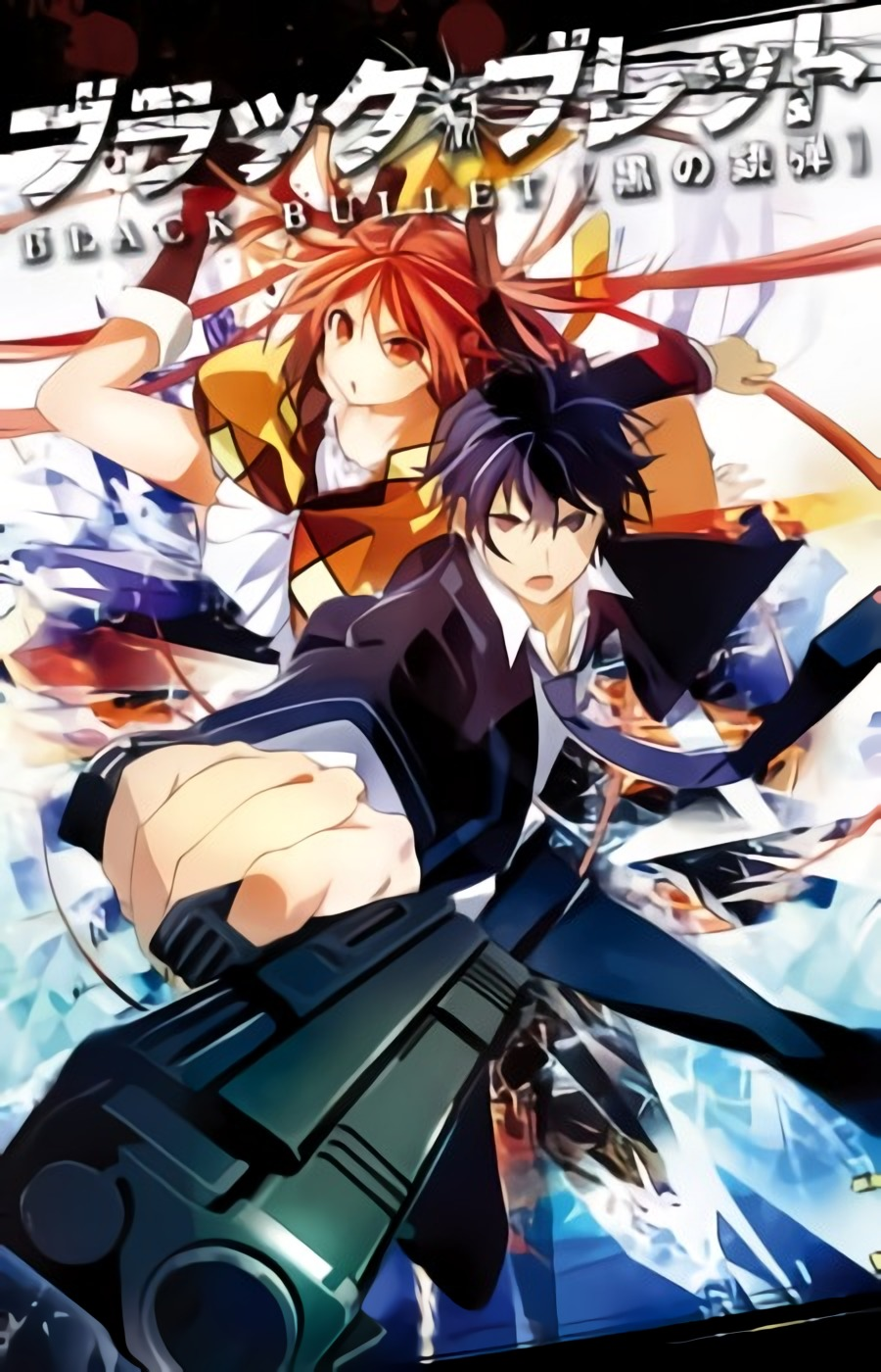 Black Bullet Batch Subtitle Indonesia