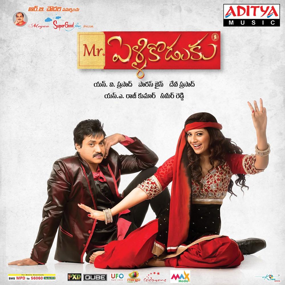 Avatar 2 Full Movie In Telugu: Tweet This If U Like
