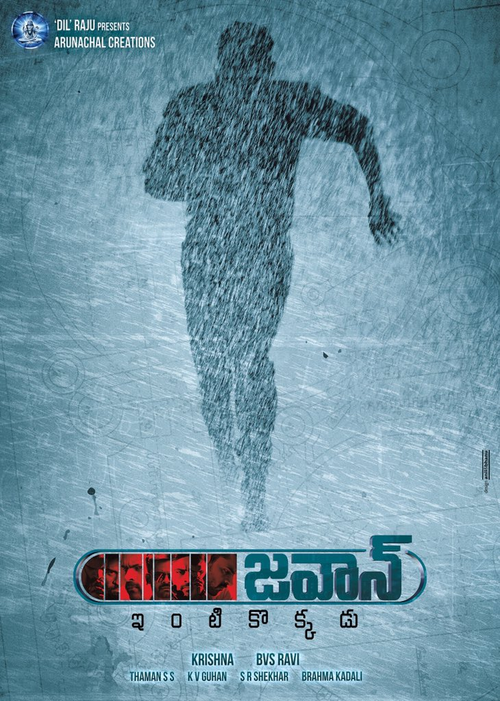Jawan Movie Pre look