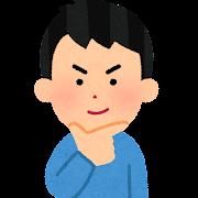 ピストルポーズのイラスト(男性)