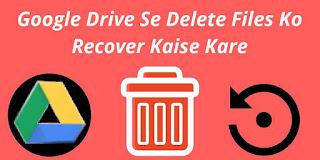 Google Drive Se Delete Files Ko Recover Kaise Kare