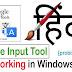 How to install Google input tools offline installer