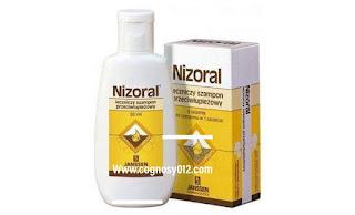 تجربتي مع نيزورال | nizoral | شامبو في علاج القشرة وحكة فروة الرأس وأيضاً لعلاج التينيا والثعلبة التي تصيب فروة الرأس .