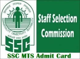 ssc mts admit card,ssc mts 2020 admit card,ssc mts admit card 2020,ssc mts exam admit card,ssc.nic.in,SSC Admit Card 2019,SSC MTS,SSC,MTS 2020 admit