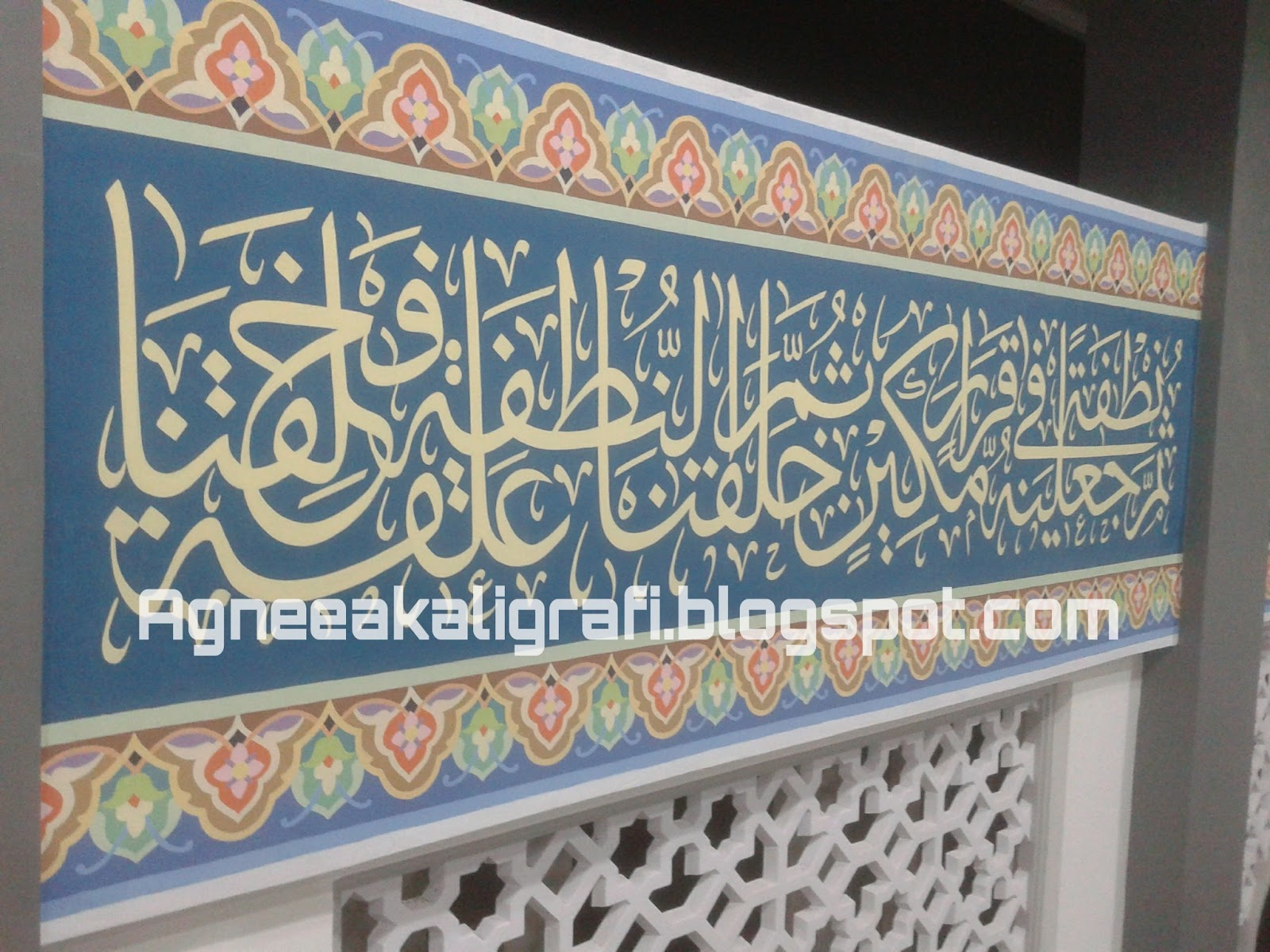 Seni Berkaligrafi Kaligrafi Dinding Masjid