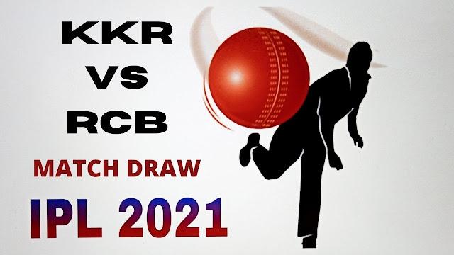 IPL MATCH DRAW: 2 खिलाड़ी हुए संक्रमित, केकेआर-आरसीबी मैच स्थगित; TRAVLING और HOTAL के कारण खिलाड़ी COVID POSITIVE