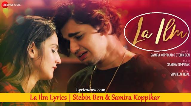 La Ilm Lyrics