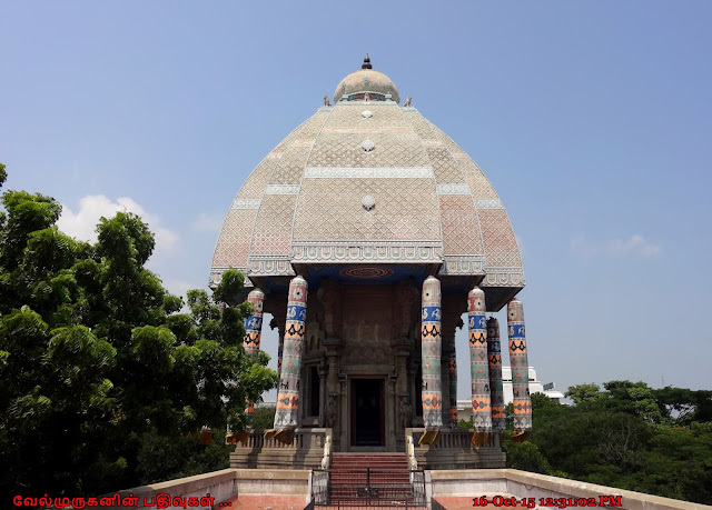 Valluvar Kottam Memorial