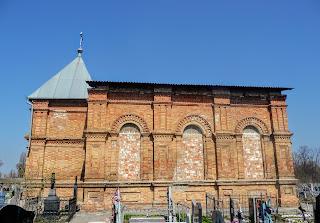 Павлоград. Каплиця на честь ікони Божої Матері «Несподівана радість»
