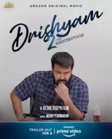 Drishyam 2 Movie Review and Spoilers