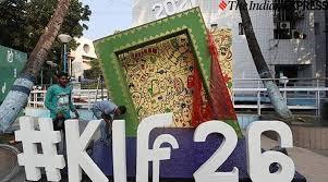 গতকাল তাঁর জন্মদিবস উপলক্ষে স্বামীজিকে নিয়ে ৪টি ছবি দেখানো হল কলকাতা ফিল্ম ফেস্টিভ্যালে