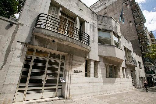 MUSEO ROCA - Instituto de Investigaciones Históricas