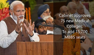 Cabinet approves 75 new Medical Colleges, To add 15,700 MBBS seats