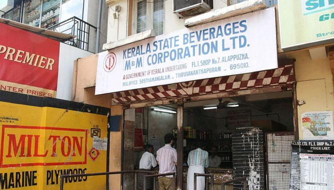 The proposal to shut down the state's beverage outlets,www.thekeralatimes.com