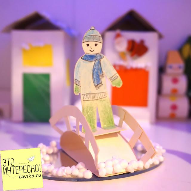 зимняя инсталляция