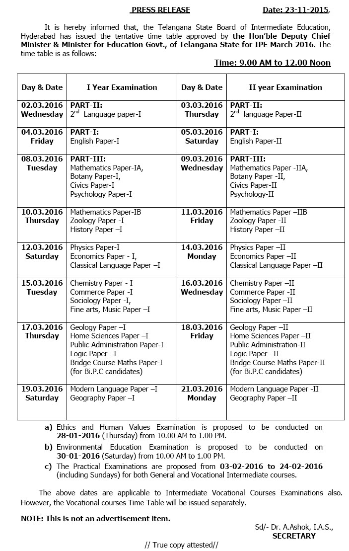 TS Inter 1st Year Exams Time Table 2016, TS Inter 2nd Year Exams Time Table 2016