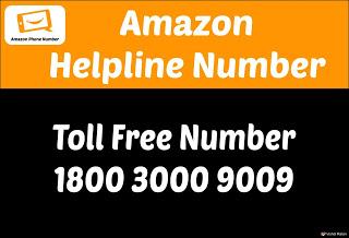 Amazon Helpline Number 2