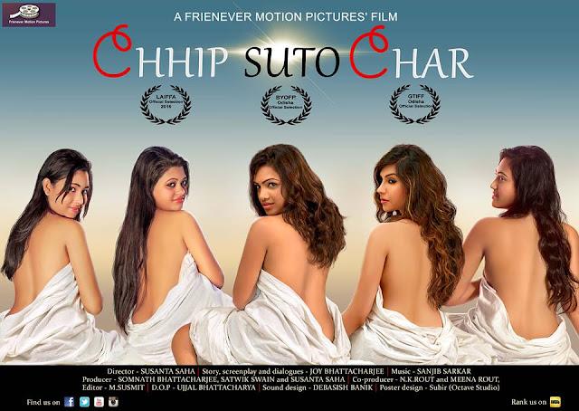 Chhip Suto Char 2016 Bengali Adult Movie 600MB