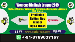 WBBL 2019 ST-W vs MR-W 12th Today Match Prediction Womens Big Bash League 2019