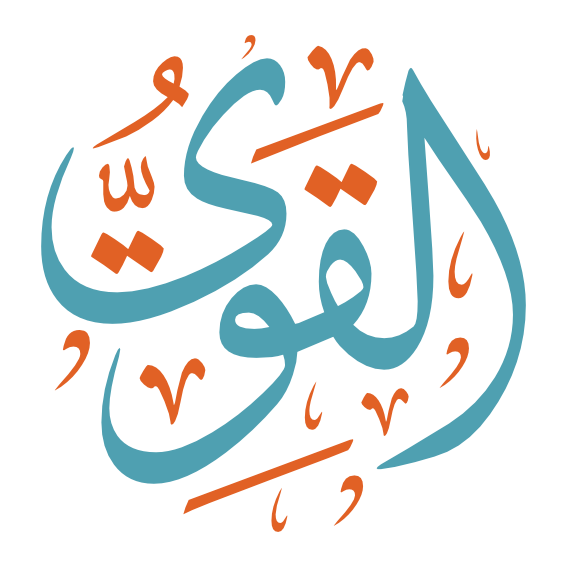 alqawiu arabic calligraphy islamic illustration vector color download free svg eps