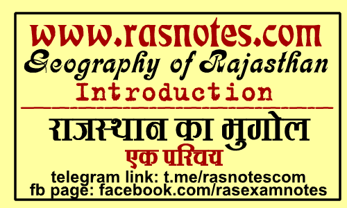 Rajasthan GK: Geography of Rajasthan in hindi (Part-1)