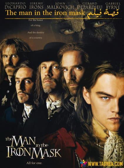 قصة فيلم The man in the iron mask على منصة تجربة
