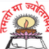 Vidyaniketan Public School, Bengaluru, Karnataka Wanted Teachers