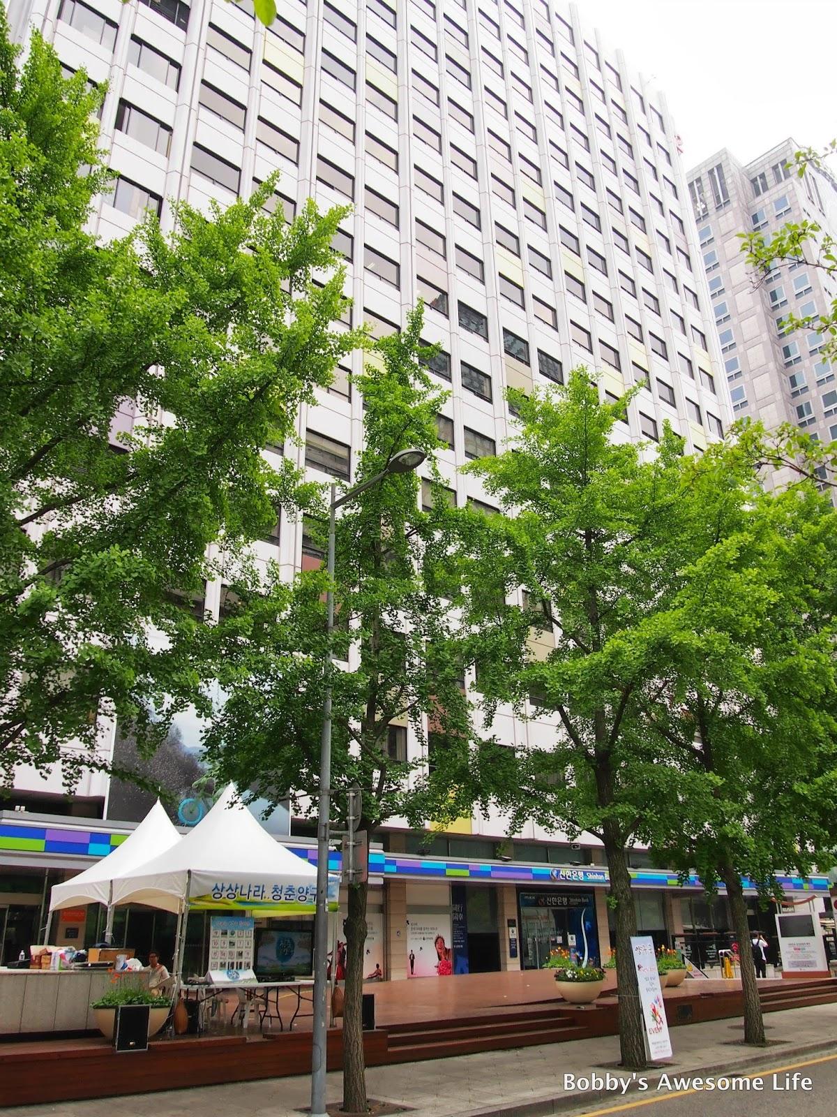 Korean Tourism Organization Main Branch | Bobby's Awesome Life