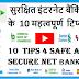 10 killer safety tips for Internet Banking Explained effective in all banks Netbanking service Online transaction