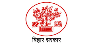 BTSC Bihar SMO & GMO Result 2020 (Out) Check Merit List, BTCS Bihar Technical Service Commission Bihar SMO and GMO Counseling Results 2020