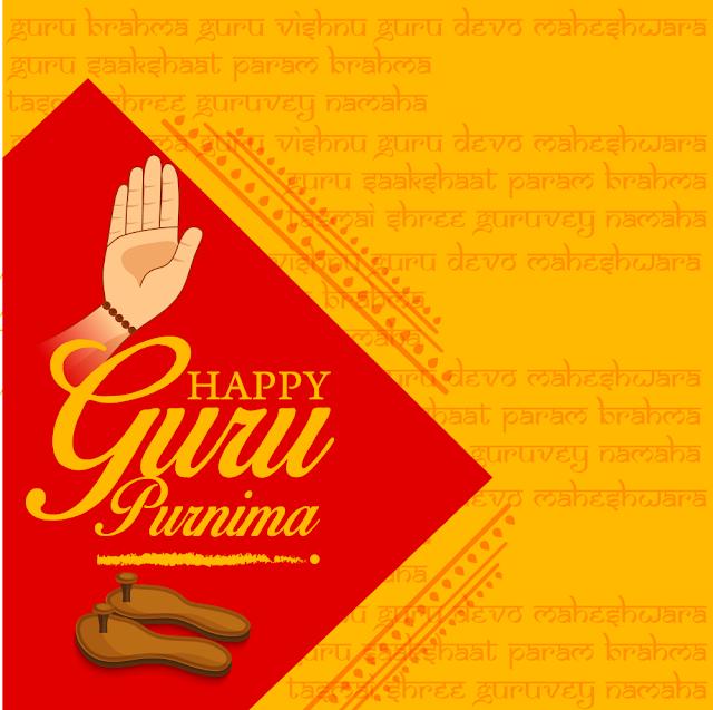 Happy Guru Purnima 2019 HD Photos
