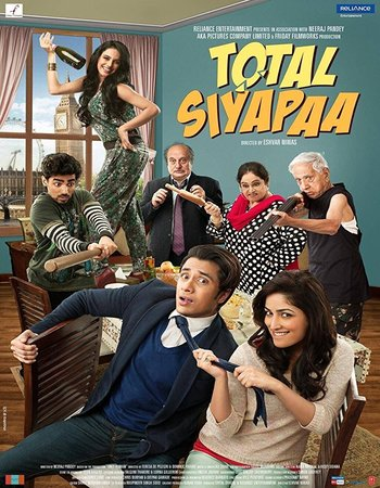 Total Siyapaa (2014) Hindi 300MB