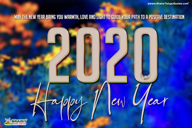 happy new year wallpapers quotes in english, new year wallpapers in english