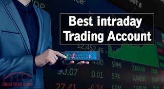Free Best intraday Trading Account ki Jankari