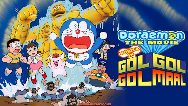 Doraemon: Nobita And The Spiral City Full Movie In Tamil+Hindi+Telegu