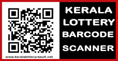 Kerala Lottery Barcode scanner