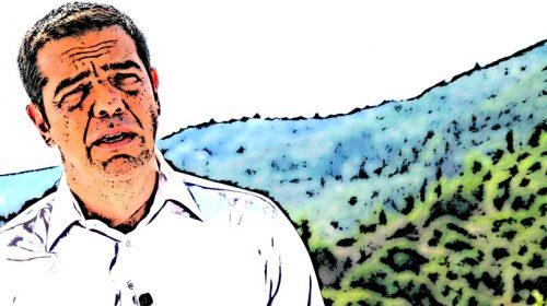 Τα 8 ψέματα του Τσίπρα στην Ιθάκη