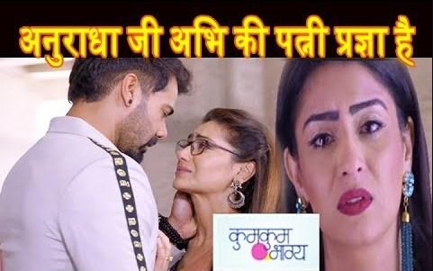 Good News : Vikram fixes Abhi and Pragya's romantic date in Kumkum Bhagya