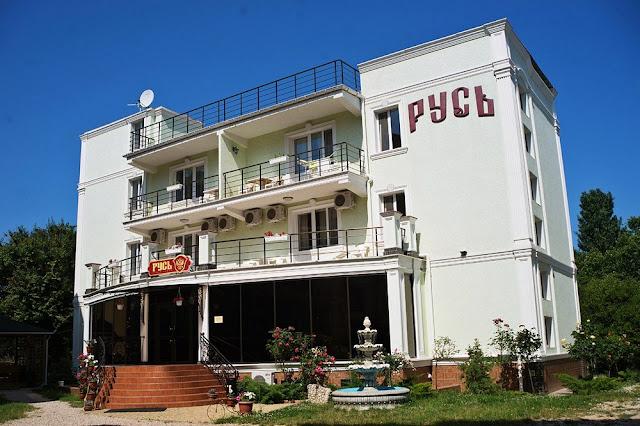 Учкуевка отели