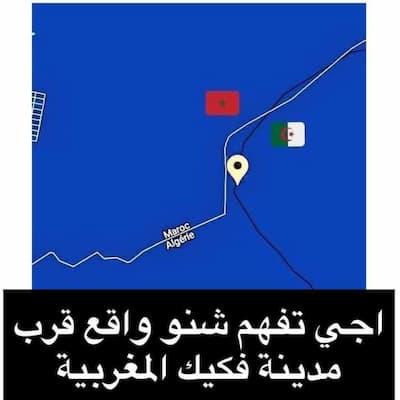 هذه آخر مستجدات ما وقع بمدينة فكيك المغربية بشرق المملكة